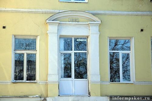 На фото: дата постройки дома над бывшей балконной дверью