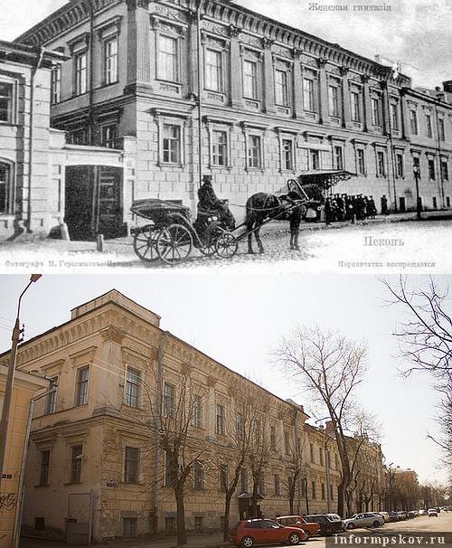 На фото: дом на Гоголя, 19 в XX и в XXI веке