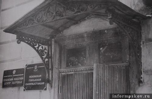 На фото: фасад здания на Гоголя, 19. 1980-е годы. (Фото из архива НПЦ)