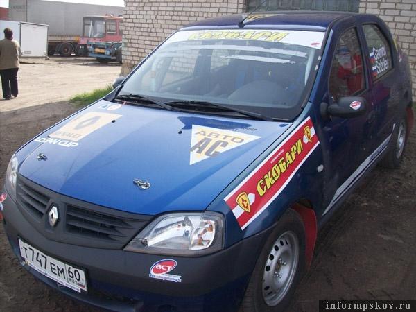 На фото: автомобиль Дениса Гаврилова и Егора Соболева перед ралли