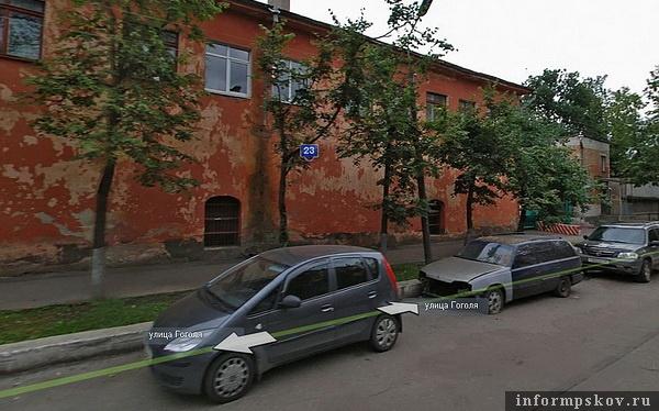 На фото: принтскрин панорамы улицы Гоголя на Яндекс.Картах