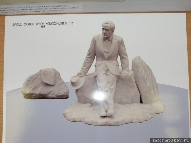 На фото: проект памятника группы художников под руководством Олега Ершова