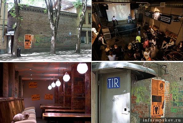 На фото: фасад и интерьеры клуба T.I.R.