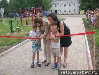 На фото: открытие площадки (фото pskov.ru)
