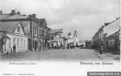 На фото: улица Новгородская