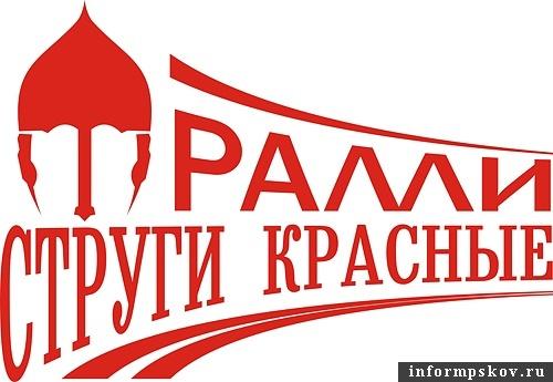 На фото6 логотип