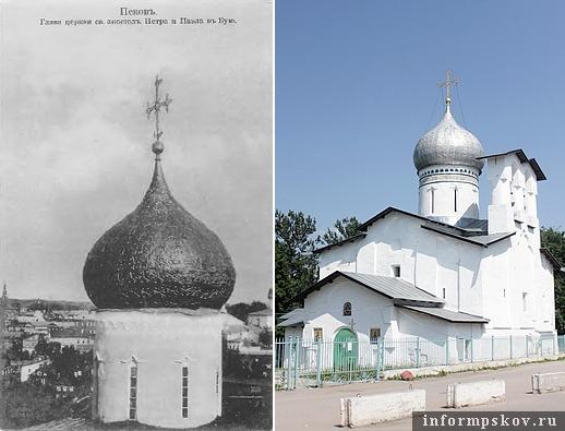На фото: Церковь Петра и Павла с Буя