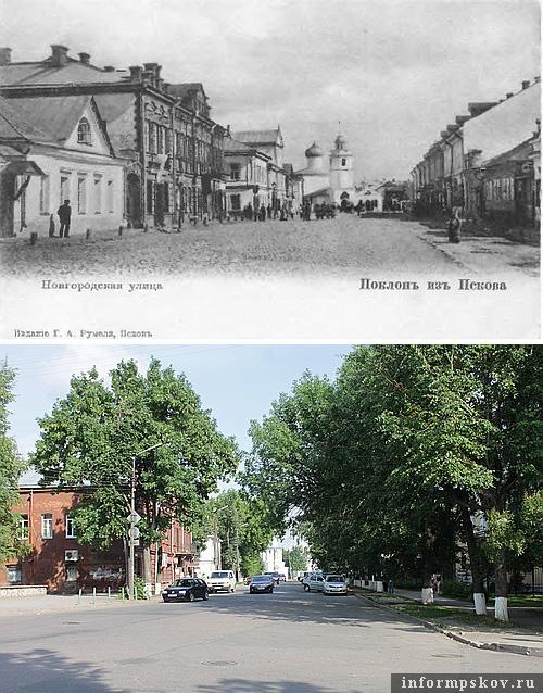 На фото: Улица Новгородская и улица К. Маркса в XX и XXI веке