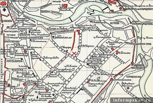 На фото: карта губернского Пскова из «Спутника по древнему Пскову» Окулича-Казарина