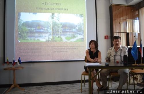 На фото: презентация предложений по использованию псковских общественных пространств