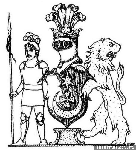На фото: герб рода Лавриновских