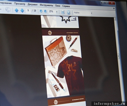 На фото: варианты использования нового псковского бренда (из материалов презентации)