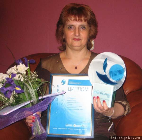 На фото: Надежда Киреева с наградами