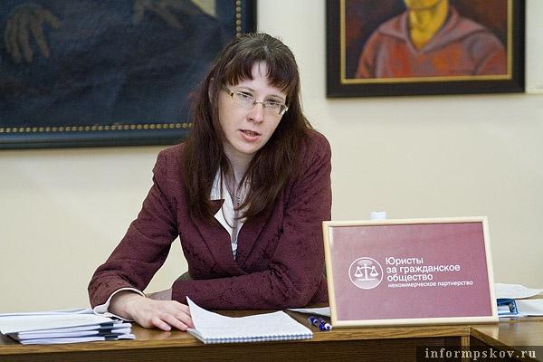 адвокаты пскова по гражданским делам