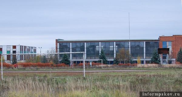 На фото: стадион «Электрон»