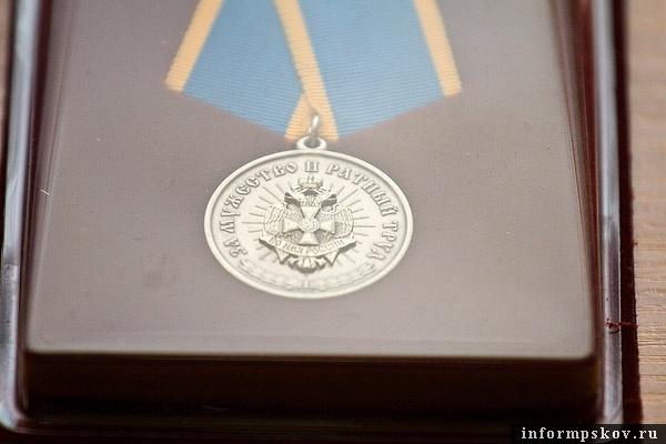 На фото: медаль