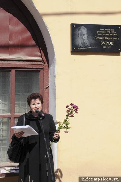 На фото: Валентина Колесник выступает с приветственным словом
