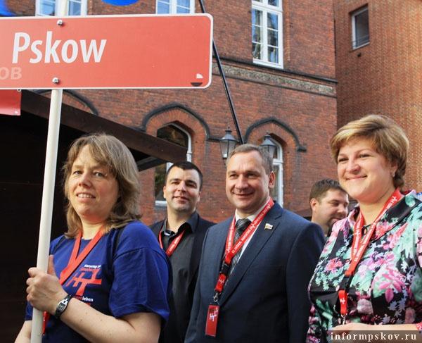 На фото: псковская делегация в Люнебурге