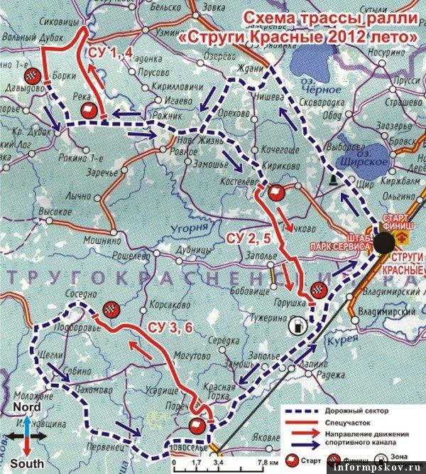 На фото: карта дорог ралли «Струги Красные»