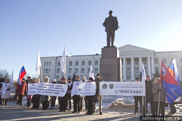 На фото: Пикет профсоюзов против увольнения работников завода Плескава