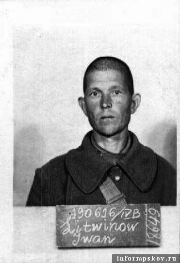 На фото: Фото майора Литвинова И. Ф. из немецкой карточки военнопленного.