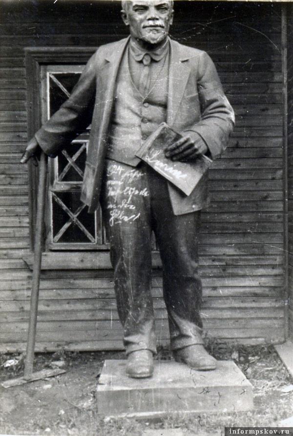 На фото: Снятая с пьедестала скульптура В. И. Ленина работы М. Я. Харламова.