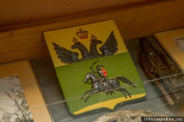 На фото: обновлённый герб