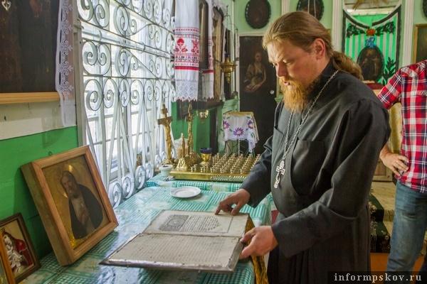 На фото: отец Павел Вавилов