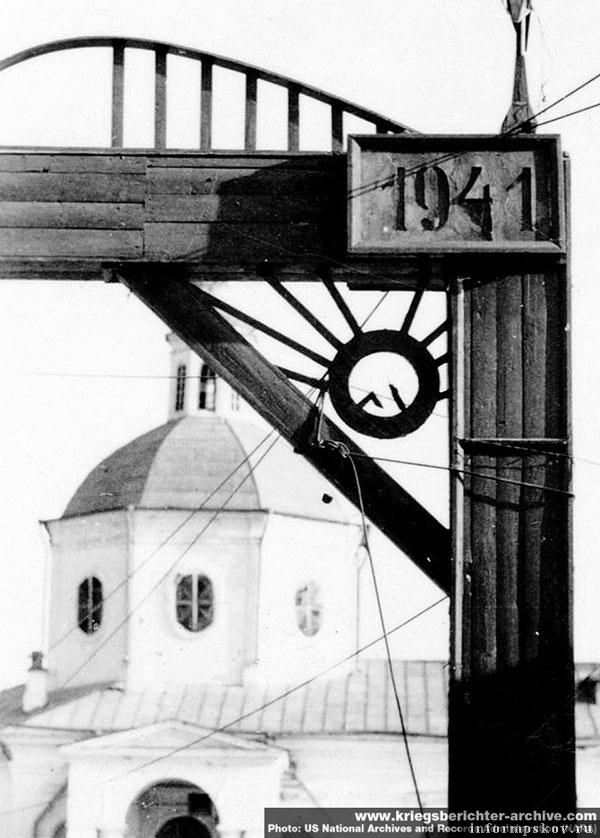 На фото: Трагическая дата – 1941. Фото сделано фотографом SS-Kriegsberichter Baumann'ом (дивизия СС Мертвая голова). US National Archives and Records Administration (NARA), с сайта www.kriegsberichter-archive.com
