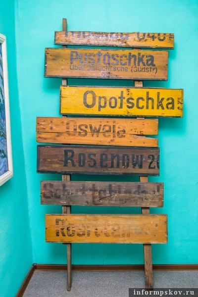 На фото: таблички с названиями населённых пунктов, которые установили немцы, заняв территорию Себежского района