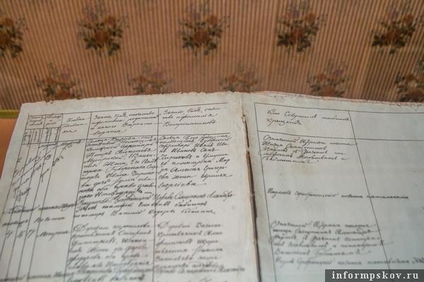 На фото: метрическая книга с записью о рождении композитора
