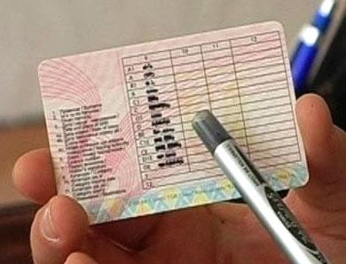 За сколько в Харькове продают водительские права