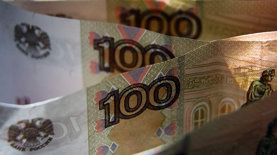 新钞票将于2022年底出现在俄罗斯