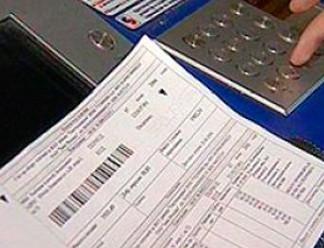 Городская прокуратура предупредила ПТС о незаконности 13-ого платежа