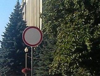 """Активист """"Убитых дорог"""" обратился к властям Великих Лук с просьбой перенести знак на площади Ленина"""