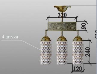Объявлен аукцион на поставку светильников для псковского Народного дома