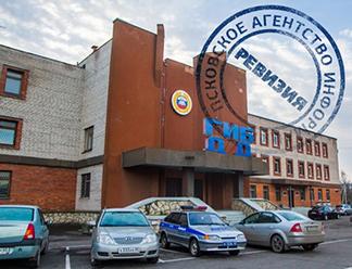 Ревизия: МРЭО в Пскове