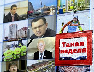 Такая неделя: Калина зелено-красная, 9-этажка на снос, и алчные казаки