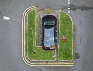 НАРОДНАЯ ЛЕНТА: Зеленая зона в Пскове открыта для парковки автомобилей?