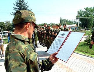 300 новобранцев 76-й десантно-штурмовой дивизии принесли присягу
