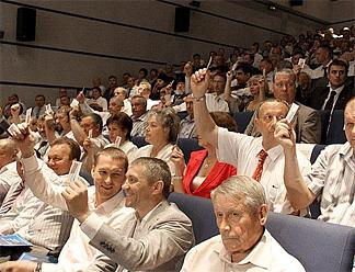 Псковские почтовики хотят вступить в Народный фронт