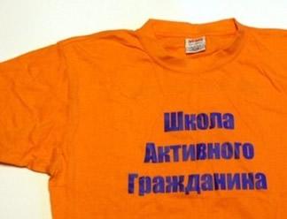 Активными гражданами не рождаются, уверяет Семён Никонов