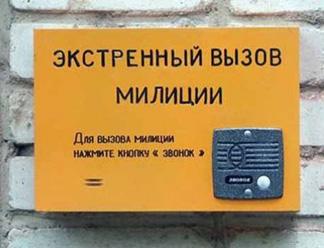 Рост уличной преступности наблюдается в Псковской области