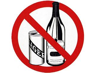 Точек по продаже алкоголя в Псковской области станет меньше