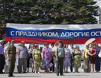 День освобождения Острова (ФОТО)