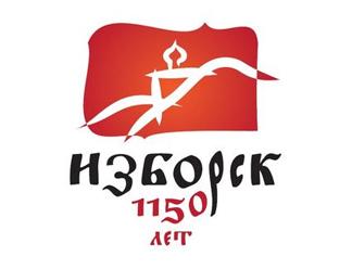В Псковской области выбрали знак празднования 1150-летия Изборска