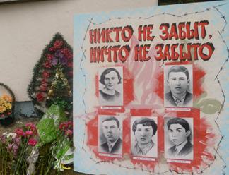 В Острове почтили память подпольщиков Великой Отечественной войны