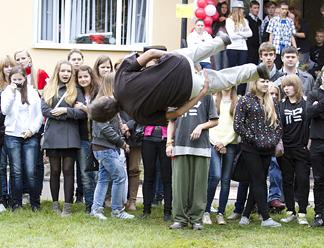 Свой первый день рождения отмечает Молодёжный центр Пскова