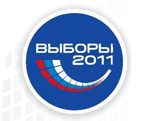Псковский облизбирком заверил списки кандидатов от ЛДПР