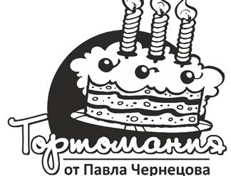 """Появился """"вкусный"""" претендент на премию """"Народное признание"""""""